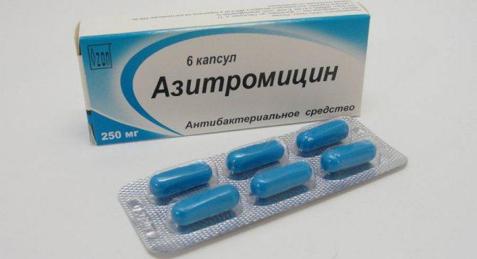 Азитромицин форте – инструкция по применению, цена, отзывы, аналоги