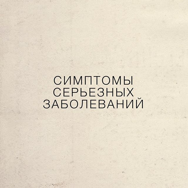 Туберкулезный спондилит: лечение, симптомы, причины, профилактика, диагностика   spinomed.ru