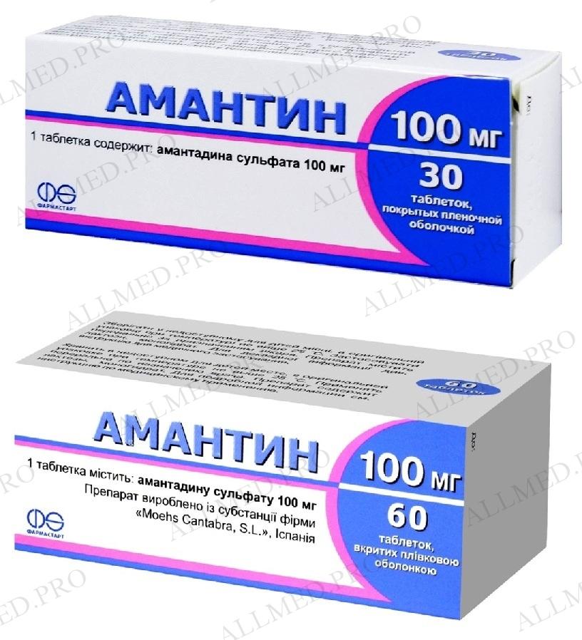 Амантадин: инструкция по применению, аналоги и отзывы