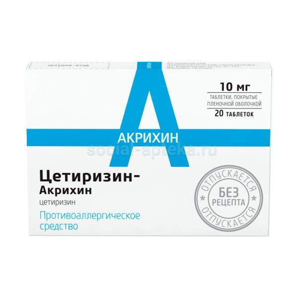 Действующее вещество (мнн) хифенадин