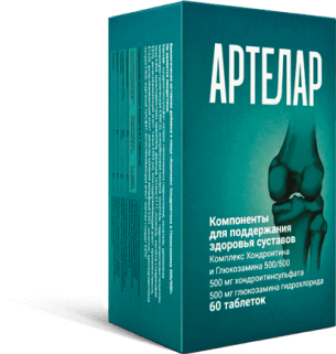 Артакс (artax) таблетки для суставов. инструкция, аналоги, цена