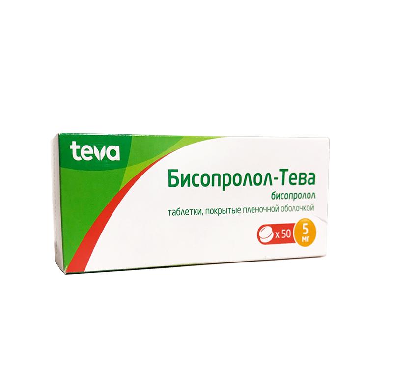 Таблетки бисопролол-тева инструкция по применению, 5 мг