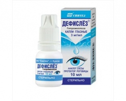 Дефислез, капли глазные 3 мг/мл, 10 мл*