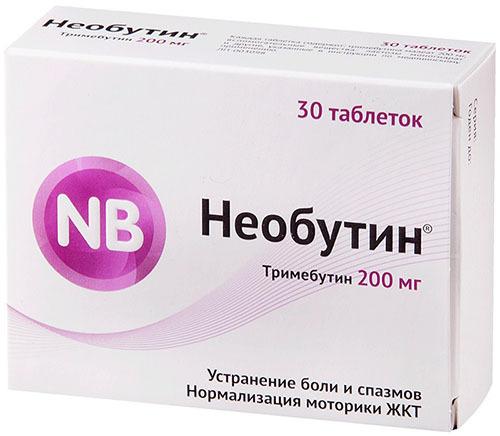 Необутин