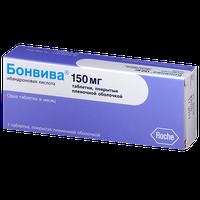 """""""бонвива"""": отзывы врачей об эффективности, инструкция по применению и цена"""
