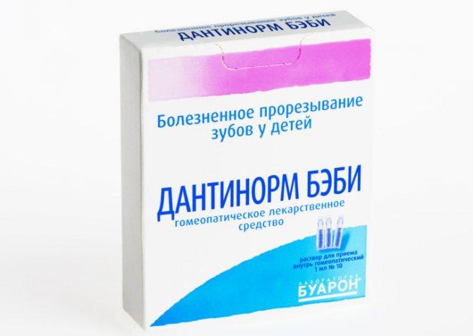 Гель дентинокс для облегчения боли при прорезывании зубов у малышей: состав, противопоказания, способ применения