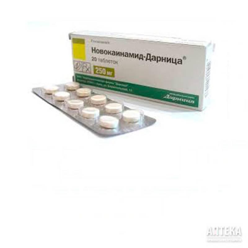 Новокаинамид – инструкция по применению, дозы, показания