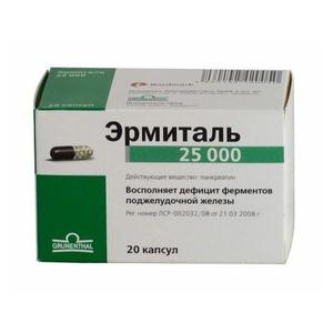 """Лекарство """"эрмиталь"""": инструкция по применению. """"эрмиталь"""" 25000 и 10000, отзывы покупателей. что лучше: """"эрмиталь"""" или """"креон""""?"""