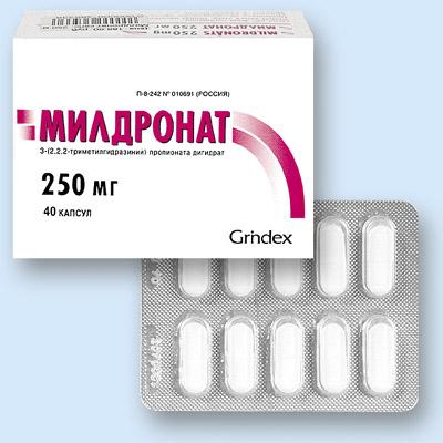 Милдронат таблетки