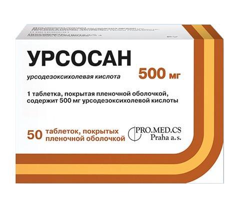 Урсосан: инструкция по применению, аналоги и отзывы, цены в аптеках россии