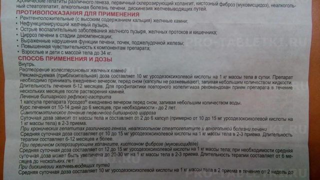 Лейкостим                                             (leucostim)