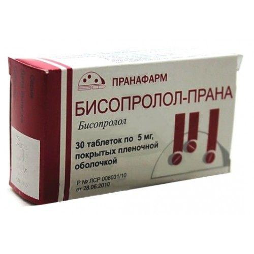 Эрготамин*