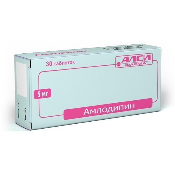 Таблетки амлодипин: инструкция, цена, аналоги и отзывы