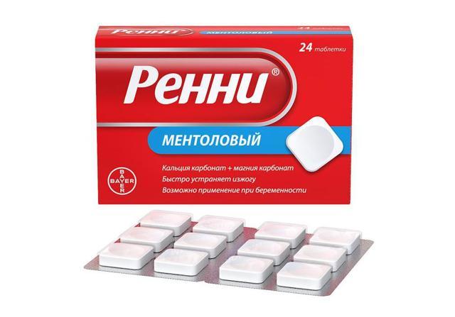 Урсодезоксихолевая кислота (урсосан). желчная кислота, которая лечит печень и желчный пузырь