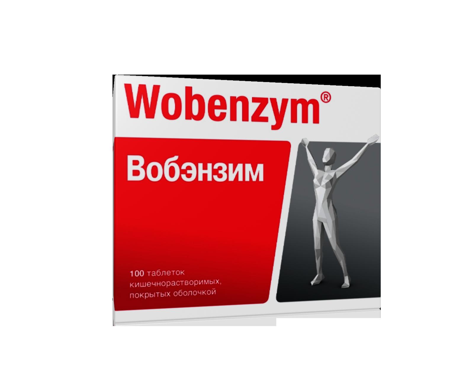 Для чего назначают вобэнзим? инструкция по применению, отзывы и аналоги, цена в аптеках