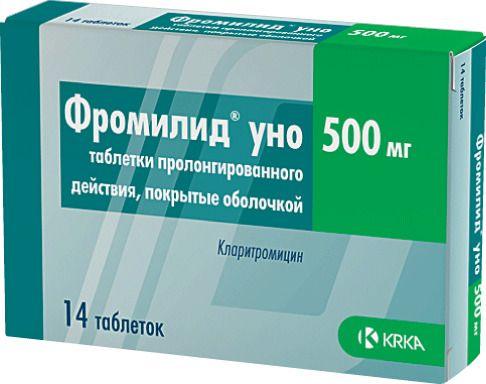 Фромилид