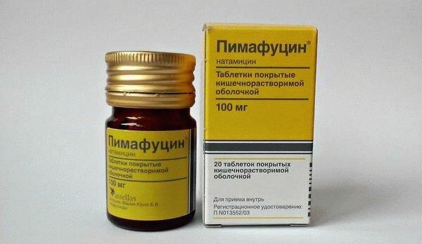 «аморолфин» от грибка: фармакологическое действие, формы выпуска и эффективность лечения