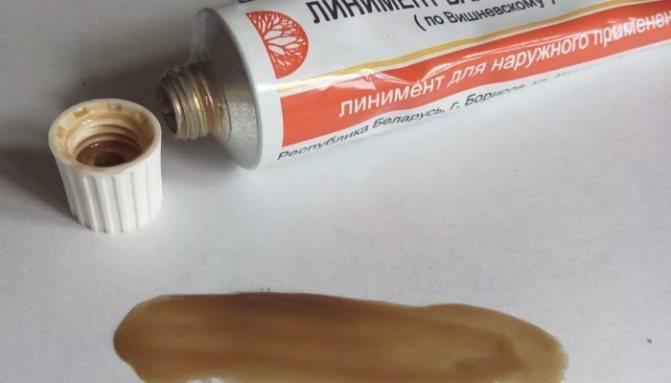 Мазь вишневского — инструкция и описание применения. состав, противопоказания и для чего применяется мазь (115 фото и видео)