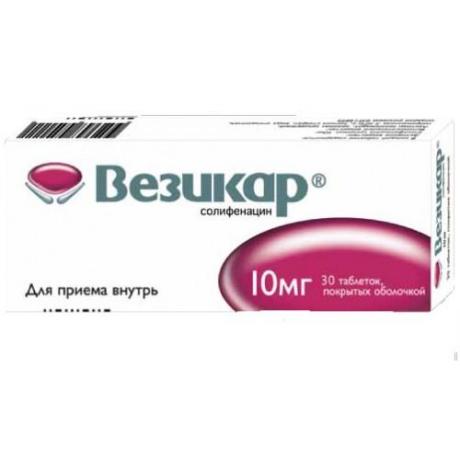 Солифенацин*