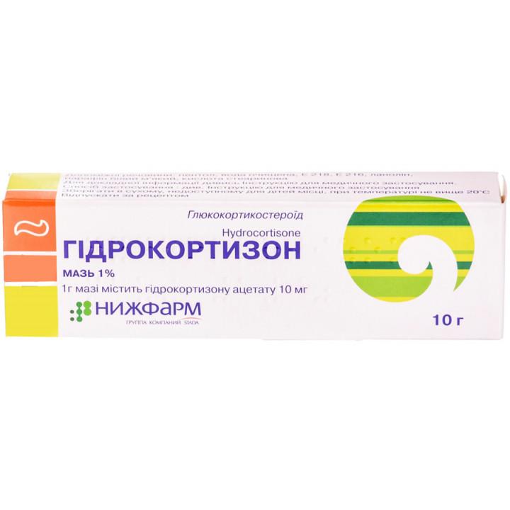 Гидрокортизон: ампулы для борьбы с аллергенами