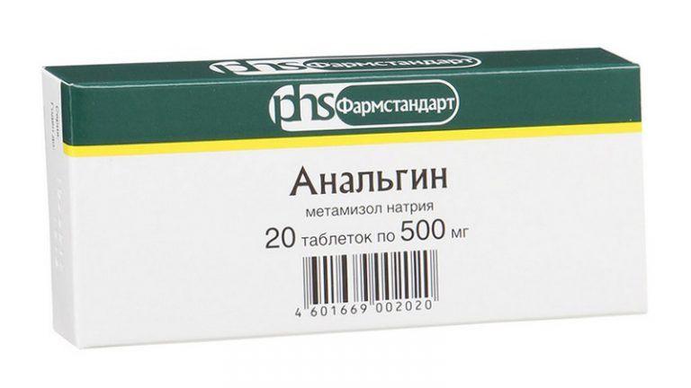 Раствор, свечи, таблетки «анальгин»: инструкция по применению