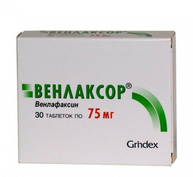 Венлафаксин: инструкция по применению и для чего он нужен, цена, отзывы, аналоги