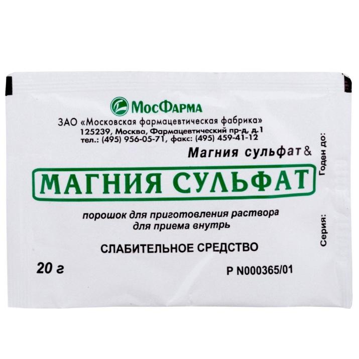 Правила применения порошка магнезии для очищения кишечника
