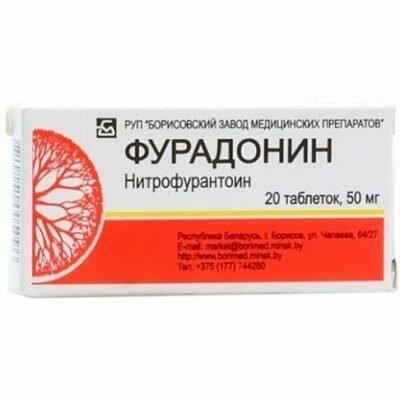 Применение нитрофурантоина в урологической практике