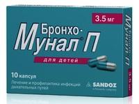 Капсулы 7 мг и 3,5 мг п, таблетки бронхо-мунал: инструкция по применению, отзывы и цены
