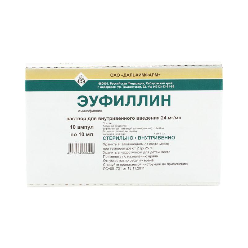 От чего помогает «эуфиллин». инструкция по применению лекарства