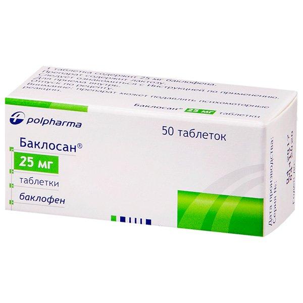 Баклосан 10 мг инструкция по применению цена отзывы аналоги