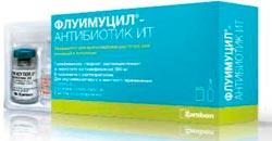 Флуимуцил-антибиотик ит для ингаляций детям – от чего помогает, как разводить для небулайзера?