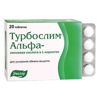 Аналог таблеток липоевая кислота