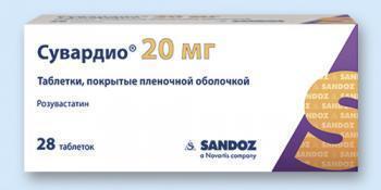 Сувардио: описание лекарства, показания, отзывы