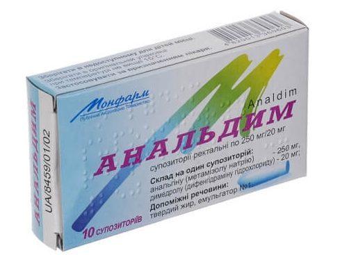 Реопирин при лечении остеохондроза обзор препарата