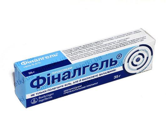Финастерид-obl – инструкция по применению, отзывы, цена, аналоги таблеток