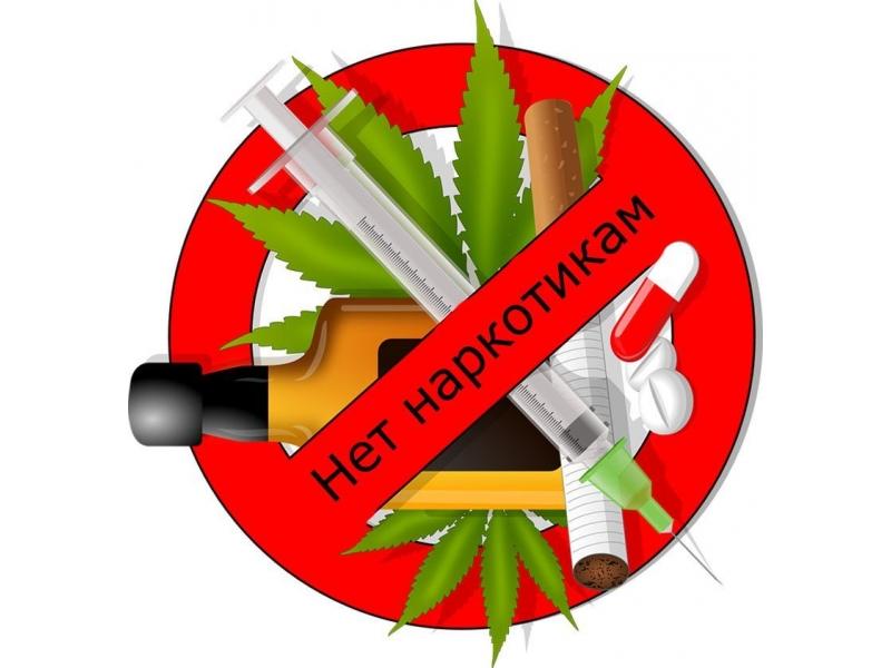 Вред наркотиков для организма