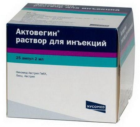 """Отзывы: """"элтацин"""". инструкция по применению, описание препарата, аналоги"""