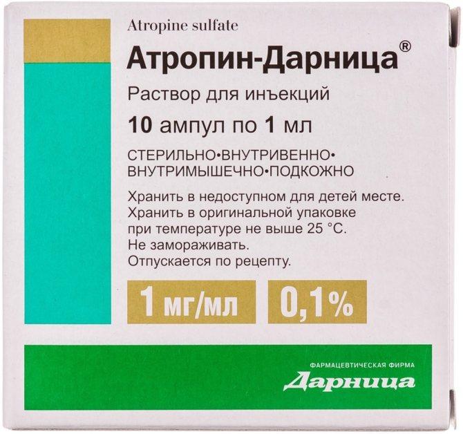 Эффективное лечение бессонницы с помощью таблеток донормил