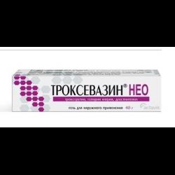 Эффективное средство от варикозного расширения вен — троксевазин нео
