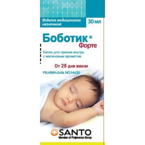 Боботик для новорожденных: инструкция по применению, показания и дозировка