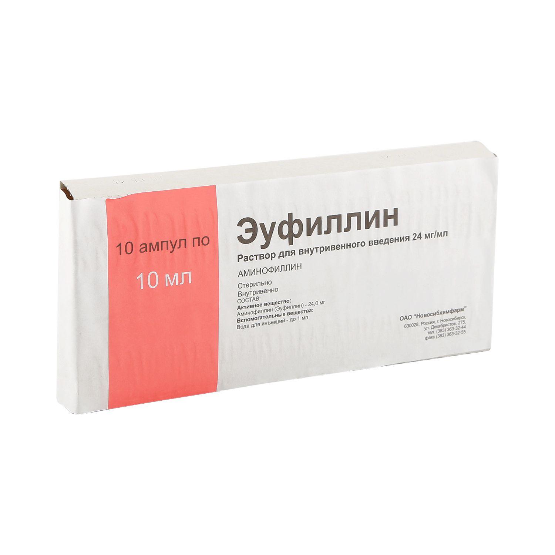 """""""эуфиллин"""": инструкция по применению в ампулах, показания и отзывы"""