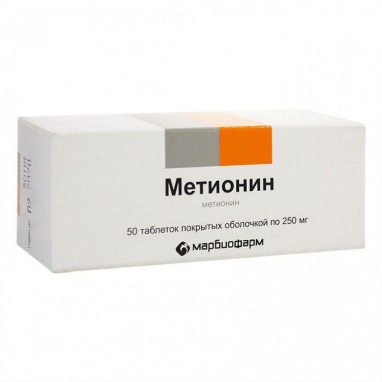 Метионин: для чего нужен, инструкция по применению, показания, аналоги и отзывы