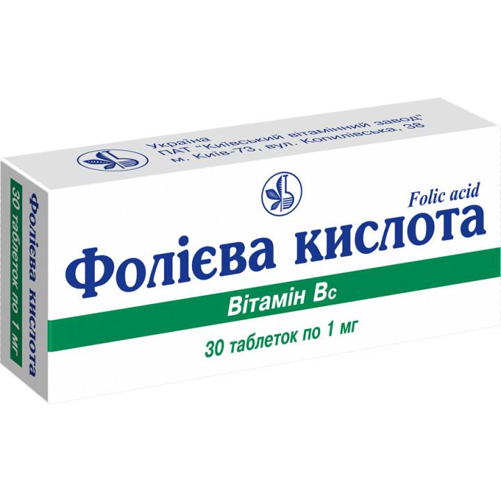 Глютаминовая кислота