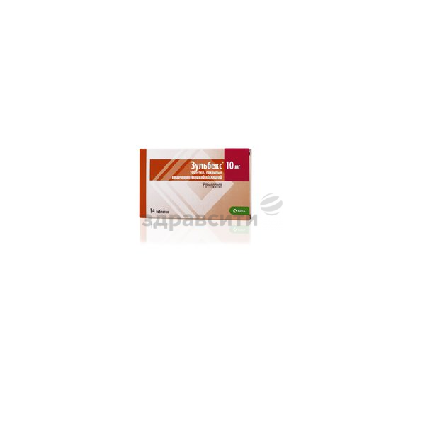 Зульбекс — препарат для лечения язвенных поражений органов жкт