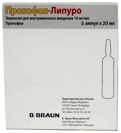 Осложнения и противопоказания к применению наркоза пропофол