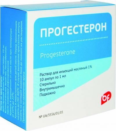 Прогестерон: инструкция по применению, цена, отзывы, аналоги