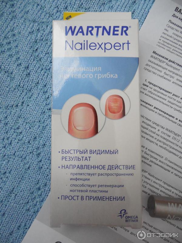 Wartner «nailexpert» от грибка ногтей. отзывы, цена, инструкция