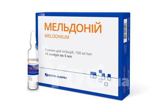 Мельдоний — польза и вред для организма | польза и вред