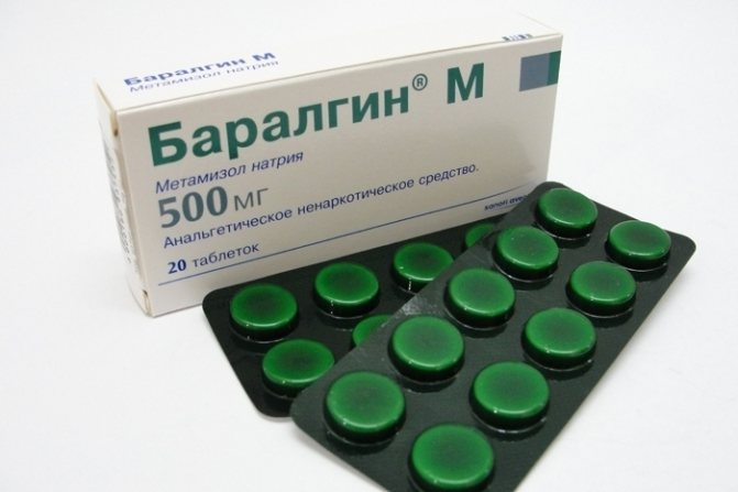 Борьба с болевыми приступами в животе с препаратом баралгин